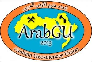 arabgu logo