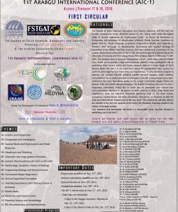 arabGU_Conference