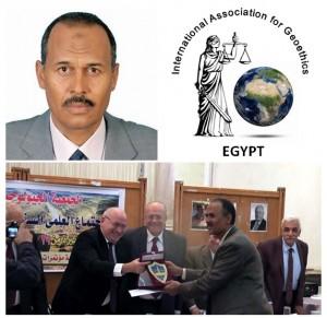 hamimi_iageth_medal_egypt