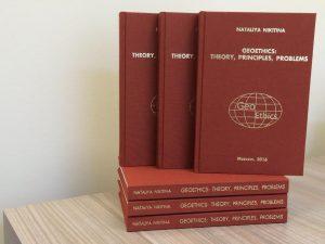 Nikitina_books
